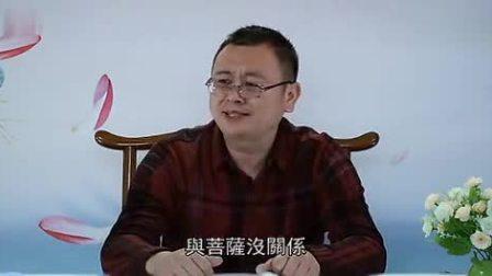 9香港剧观世音赵雅芝版1985年第九集