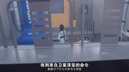 假面骑士ZERO-ONE DVD