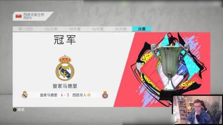 【vv游戏】FIFA20国足青训计划 第二十五期 欧冠淘汰赛Ⅱ