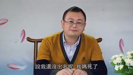 12香港剧观世音赵雅芝版1985年第十二集