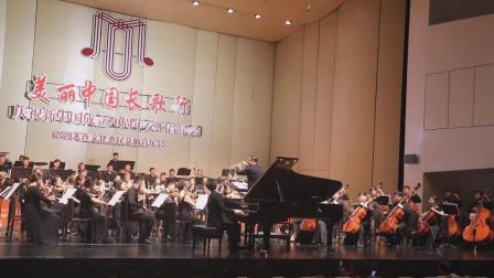 《黄河》1、2、3、4乐章 钢琴演奏  胡博