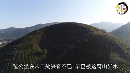 广东潮汕三大名地之一仰天海螺 传说中的生龙口 真的是难得一见