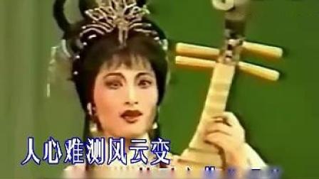 越剧(秦楼月-贞娘墓旁精妙词)王君安-李敏左右声道伴奏