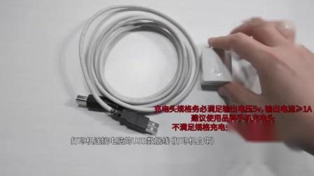 小白盒安装使用视频.mp4