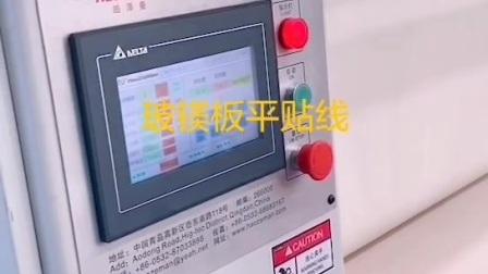 装配式内装-玻镁板-硅酸钙板-石膏板-SMC板平贴机