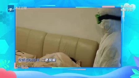"""我在贾玲猜词险被""""逼疯"""",王牌家族为抗疫人员圆梦截了一段小视频"""
