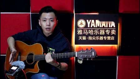 指尖乐器专营店 琴行 雅马哈民谣电箱吉他 A3R电声试听 木吉他