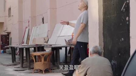 我在刘老根 第三部 33截了一段小视频