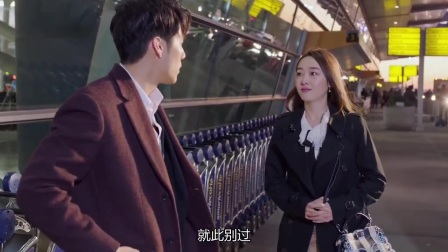 我在我在北京等你 25截了一段小视频