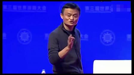 马云演讲:谈个人成长经历给年轻人创业的忠告 (1)