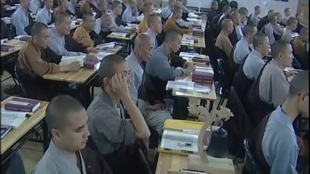 [2007][界诠法师][往生论注][第12讲][共12讲][高清字幕]