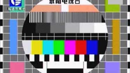 福建东南台测试卡