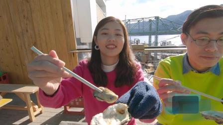 岛田渔业 - 参观广岛