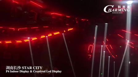 长沙star city  (P4,飞碟异性屏 灯带)