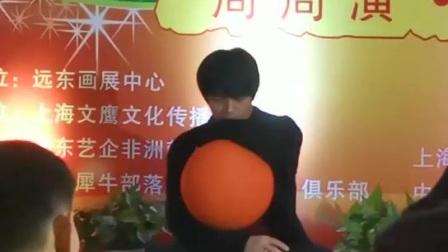 韩颜武盘式转太极球