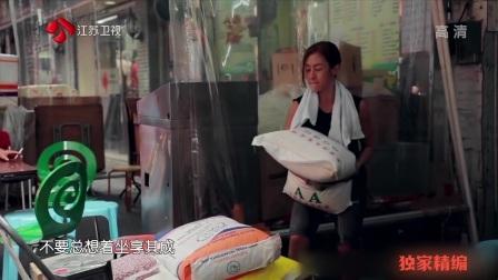 我在高能篇 网红美妆博主霸气选男友,香港最美女搬运工寻真爱截取了一段小视频