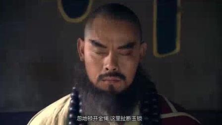 我在新水浒传 84 :武松单臂擒方腊截了一段小视频