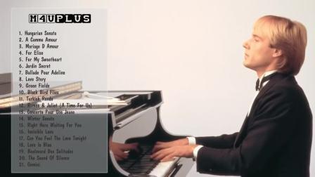 理查德克莱德曼钢琴曲