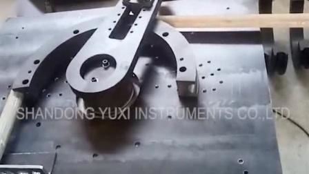 山东玉玺仪器有限公司-钢管弯曲试验机.mp4