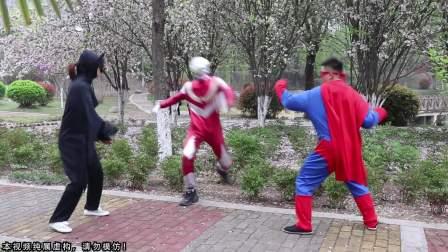 奥特曼真人版:奥特曼中心魔发疯,超人和蝙蝠侠能解救他吗(中)