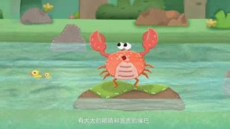 我在小蝌蚪找妈妈截了一段小视频