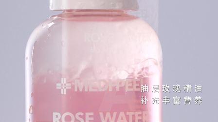 MEDIPEEL 玫瑰双效恒润精华水