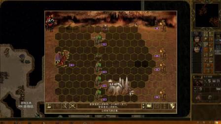 全球独调《英雄无敌3》86a模板系列之5 地下露娜娱乐之电脑为何内讧