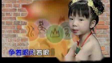 李思琳 - 三个和尚_标清