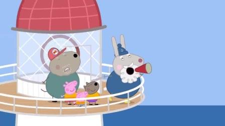 我在兔爷爷的灯塔截了一段小视频