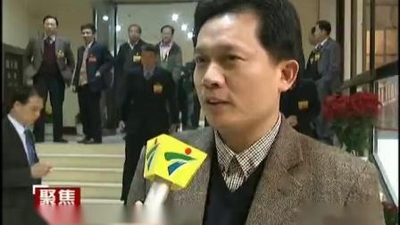 《广东新闻联播》2011-01-24