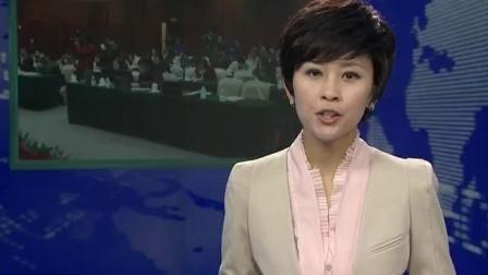 《广东新闻联播》2011-01-25