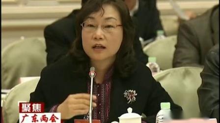 《广东新闻联播》2011-01-23