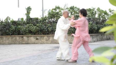 武式太极推手 李伟明老師和虞跃琴師母