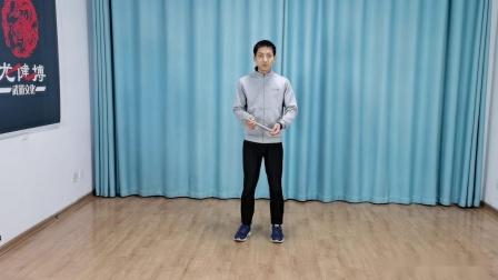 龙健搏武道实战双节棍双截棍教学基础课程5