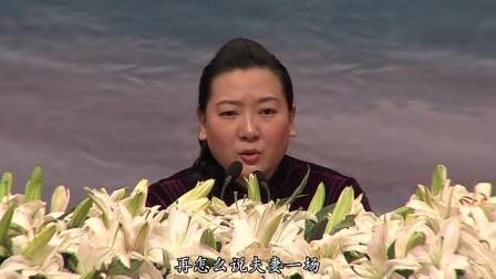 张华:传统文化改变我的人生