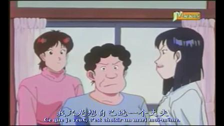 小小男子汉11-20合集(中文字幕)