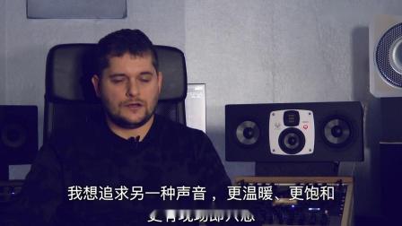 【中字】Florian_Meindl 讲述 SC407 在他录音棚的实际使用