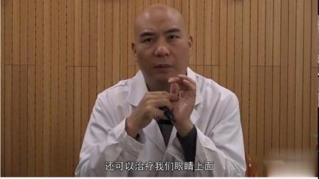 邱飞虎·闪电针—手浆穴讲解.mp4