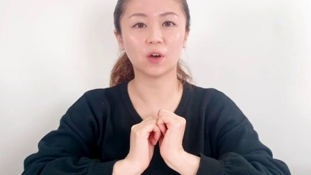 水漾焕肤面部10天全效护理版教学视频