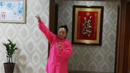 健身气功五禽戏   君子兰表演2020   3   9