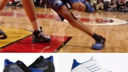致敬丨那些记忆中的阿迪达斯T-MAC战靴