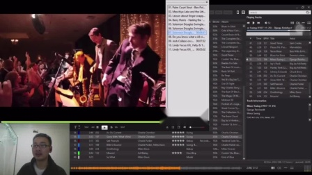 DJ Yulai Swing音乐和DJ分享直播 (Remastered)