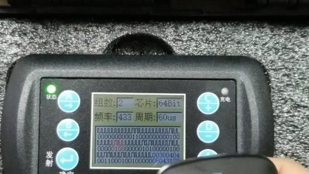 c61全频子机
