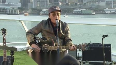2020許冠傑同舟共濟Online Concert 2020-04-12