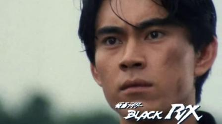 【郭哥】假面骑士BLACK RX 02 台配国语
