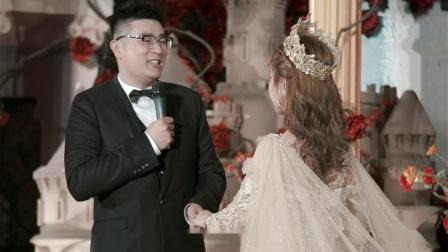 [ Yee & Da ]萧山雷迪森婚礼正片