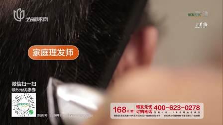 20200415《弈棋耍大牌》六点档擂台赛完整版(五星体育上海三打一)