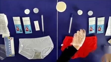 精斑试纸怎么使痕准精斑检测试纸怎么用