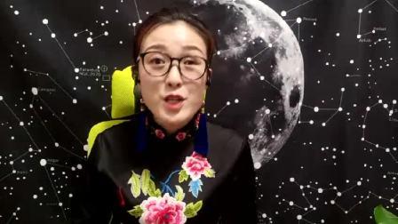 郑伟作客红颜雅韵直播间2020年4月9日