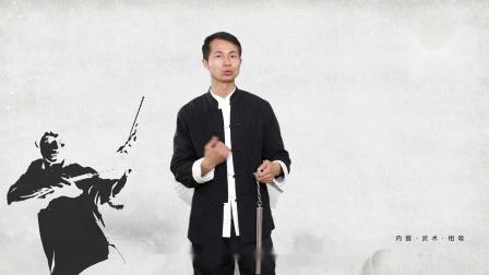 双节棍历史起源兵器演变 第一期:主讲老师谢德胜.mp4
